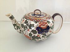 RARE ANTIQUE c1891 ROYAL DOULTON CHRYSANTHEMUM PATTERN D2225 FLORAL GLOBE TEAPOT