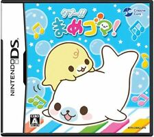 Used DS Qupu!! Mame Goma! Japan Import