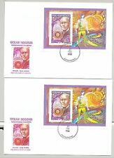 Malagasy 1996 Rotary, Paul Harris 1v Deluxe S/S Perf & Imperf on 2 FDC