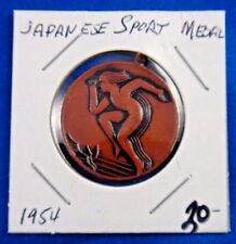 """1954 Japanese Sport Medal Badge Pin Button 1 1/4"""""""