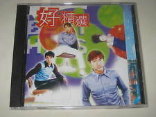 chinese compilation CD BMG 艺能动音 好精选 CD 刘德华 李克勤 Andy Lau Hacken Lee