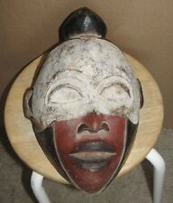 Beautiful Africa Pende Mask Fine African Tribal Mask Bakongo Congo Art Lumbo