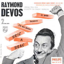 RAYMOND DEVOS Bric A Brac Le Guide J'ai Des Doutes FR Press Philips 432 216 EP