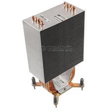 FSC Passiv Prozessorkühler Sockel 775 - V26898-B854-V1