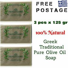 Greek Traditional Pure Green Olive Oil Soap Papoutsanis Beauty Skin Bar 3x125gr