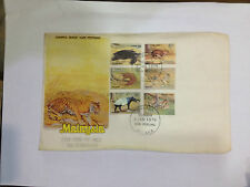 Wild animals of Malaysia 1979  FDC-scare!