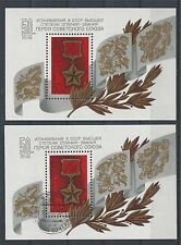 Russia USSR 1970 50th Anniv. of Order of Hero of US,  2x SG № MS5432, MNH & CTO