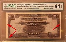 "1944(ND)Malaya/Japanese Occupation WWII $100 P-M8a ""ERROR"" Banknote"