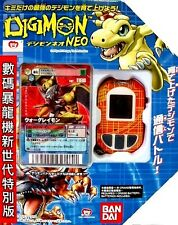 BANDAI DIGIMON ORANGE NEO PENDULUM ENGLISH DIGIVICE DATA LINK+LIMIT​ED CARD RARE