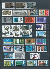 1965/67 QE II COMMEM 20 COMPLETE COMMERATIVE SETS MNH: CHURCHILL TO FLOWERS