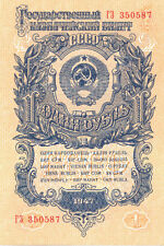 1 ruble SOVIET RUSSIA ussr 1947 UNCIRCULATED rouble BANKNOTE paper MONEY