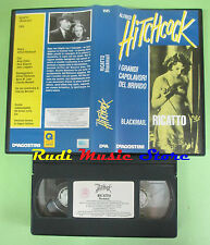 film VHS RICATTO Blackmail 1995 ALFRED HITCHCOCK Deagostini BRIVIDO (f1*)no dvd