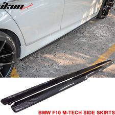 11-16 BMW F10 5-Series M-Tech M-Sport Only DP Style Side Skirts Carbon Fiber CF