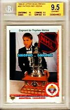 UPPER DECK 1990 PATRICK ROY RARE CANADIENS VEZINA TROPHY FRENCH GRADED BGS 9.5
