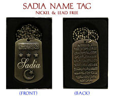 """SADIA"" Arabic Name Necklace Tag - Birthday Wedding Ayatul Kursi Eid Gifts"