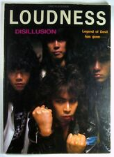 "LOUDNESS ""DISILLUSION"" BAND SCORE JAPAN GUITAR TAB"