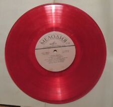 Russian Red Gramophone Plate Record Disc Song Chukovskij Doctor Aybolit Feelgood