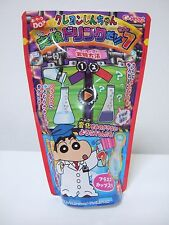 Crayon Shin-chan Jikken Drink Experimental Japanese Candy Kids Anime Shinchan