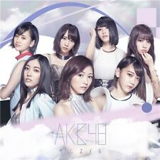 New AKB48 Thumbnail First Limited Edition Type B CD Japan KICS-3468