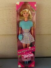 Foreign Issue Japanese Barbie NIB ~ Retired