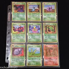 Pokemon VENDING SERIES 3 COMPLETE SET (NM/MINT) Japanese Cards Ooyama's Pikachu