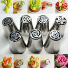 7pcs Kitchen Tools Stainless Steel Icing Piping Nozzle Pastry  Decorating Tools
