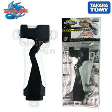 GENUINE TAKARA TOMY BEYBLADE Burst B-40 Launcher Grip Black Toy JAPAN