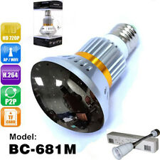 Mirror Bulb CCTV Security DVR Camera INVISIBLE light to human at night BC681M