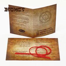 1 шт. Красная нить на запястье из Иерусалима от Стены плача Kabbalah Red String
