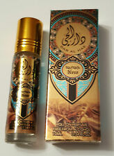 Dar Al Hae 10ml By Ard Al Zaafaran Fruity Rose Vanilla Sweet Perfume Oil