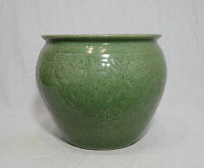 Chinese  Celadon  Porcelain  Jar   M927