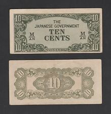(C) Malaya Japanese Occupation 10 Cents (1942) SHIFT Down - EF