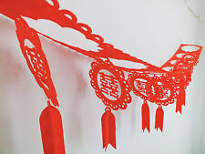 2 RED 3M FELT HAPPY FLOWER CHINESE BUNTING GARLAND JAPANESE WEDDING PARTY A2