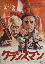 KLANSMAN Japanese B2 movie poster LEE MARVIN RICHARD BURTON OJ SIMPSON Seito Art
