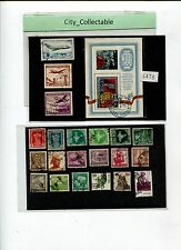 18 PCS INDIA & CCCP M/S FD1 ETC USED STAMPS # S373