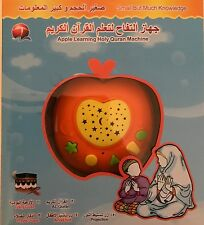 apple quran toy learn education childs kids muslim islam surah dua eid play new