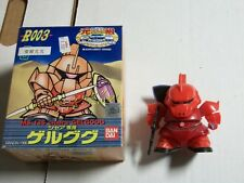 Bandai SD Gundam MS-14S CHAR'S GELGOOG R003 Model Kit