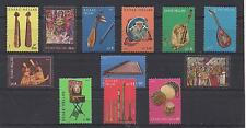 Greece 1975 Musical Instruments Set of 12 Values Very Fine MNH A Classic Set