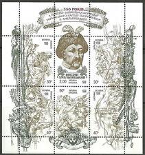 Ukraine - Hetman Bogdan Chmelnyzkyj Kleinbogen postfrisch 1998 Mi. 263-268