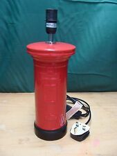 Dunelm rouge post box lamp