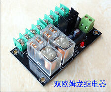 UPC1237 Speaker protection board with Omron relay with DC protection Soldered bo