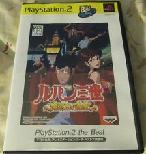 """Lupin III: Majutsu-Ou no Isan """"the Best,"""" PS2 (Tested and Working)"""