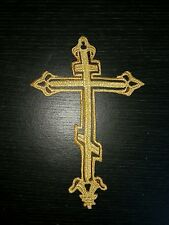 gold metallic cross christening bible embroidery patch lace applique motif