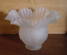 "EMBOSSED VINTAGE SATIN GLASS SHADE CHANDELIER LAMP SCONCE NICE TOP 6-3/4"" WIDEST"
