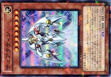 YUGIOH SUPER RARE N° DT09-JP015 Tualatin