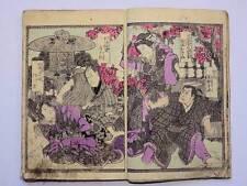 Japanese Ukiyo-e Woodblock Print Book 3-694 Three-volumes Nagashima Mosai 1878