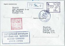 60036  -  BOSNIA  - POSTAL HISTORY - BALKAN WARS: UKRAINIAN TROOPS Ukraina 1996
