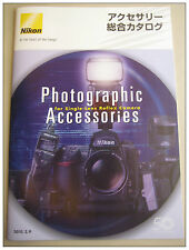 NIKON NIKKOR Photographic Accessories Brochure (Japan version) Feb 2010 Rare