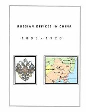 RUSSIA EMPIRE  ( OFFICES IN CHINA  1899-1920 ) ,STAMPS ALBUM PAGES. NO STAMPS.