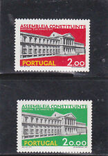 PORTUGAL SET CONSTITUENT ASSEMBLY (1975)   MH